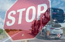 ЭРА-ГЛОНАСС: С 1 января 2017 будет запрещен ввоз автомобилей