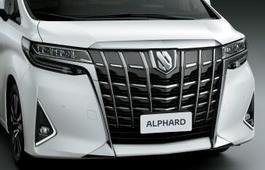 В России начались продажи обновленного Toyota Alphard: от 4,4 млн рублей